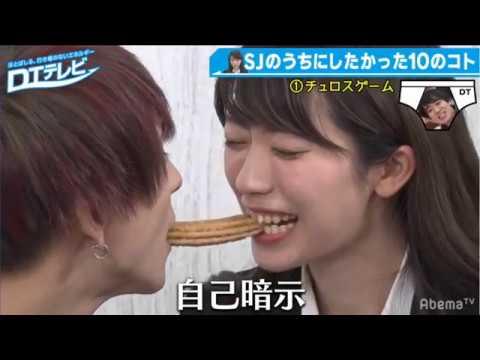DTテレビ『ぱいぱいでか美に…きゅんきゅんするっ!』 #01