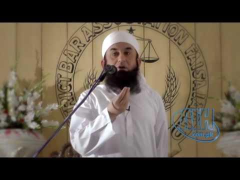 Maa baap ki na fermani short clip byan by Molana Tariq Jameel