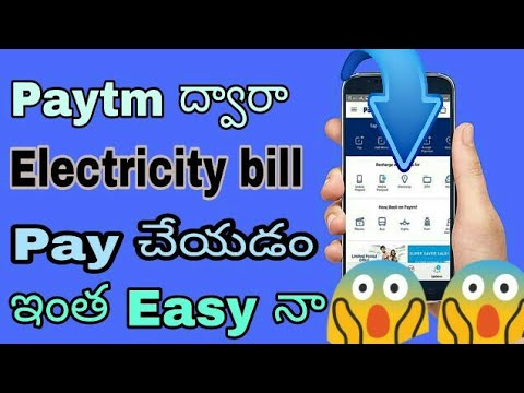 How to Pay Electricity Bill Online in Android Mobil in Paytm || in Telugu ||Vinod Vinnu