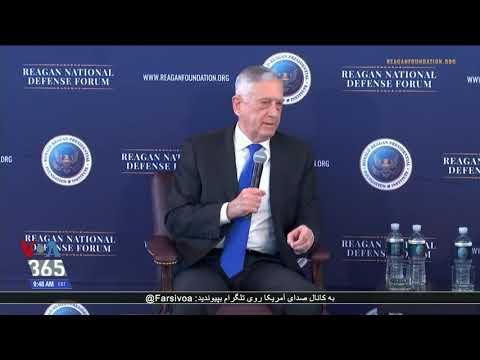 وزیر دفاع آمریکا درباره آزمایش موشکی ایران در موسسه ریگان چه گفت