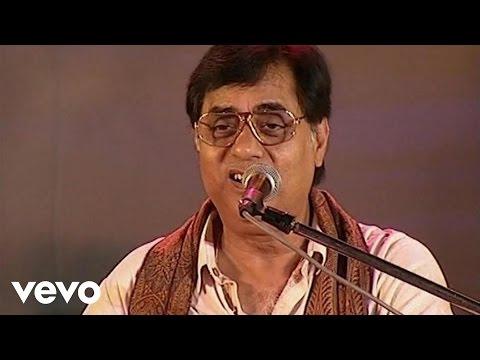 Jagjit Singh - Tera Chehra