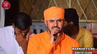 New song मतलब की दुनिया सारी Matlab Ki Duniya Sari 2018 Sawami Sudevanand Ji Maharaj