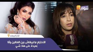 الممثلة نسرين الراضي بعد التحقيق مع دنيا بطمة: