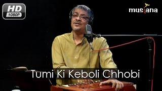 Musiana Talk | 'Tumi ki keboli chhobi' - A Notation Interpretation | Srikanto Acharya