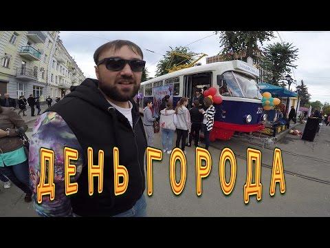 Руслан Гугкаев, День города Владикавказ и республики
