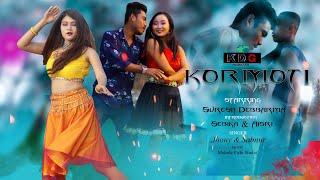 Kormoti_New official kokborok Music Video Trailer_Suresh_Sebika_Isree_KDG PRODUCTION