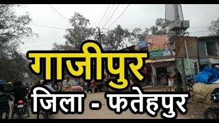 Ghazipur    Fatehpur District