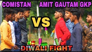 Biggest Firecracker Battle BW Youtubers  Diwali Special  Ft Amit Gautam Gkp  Video By Comistan