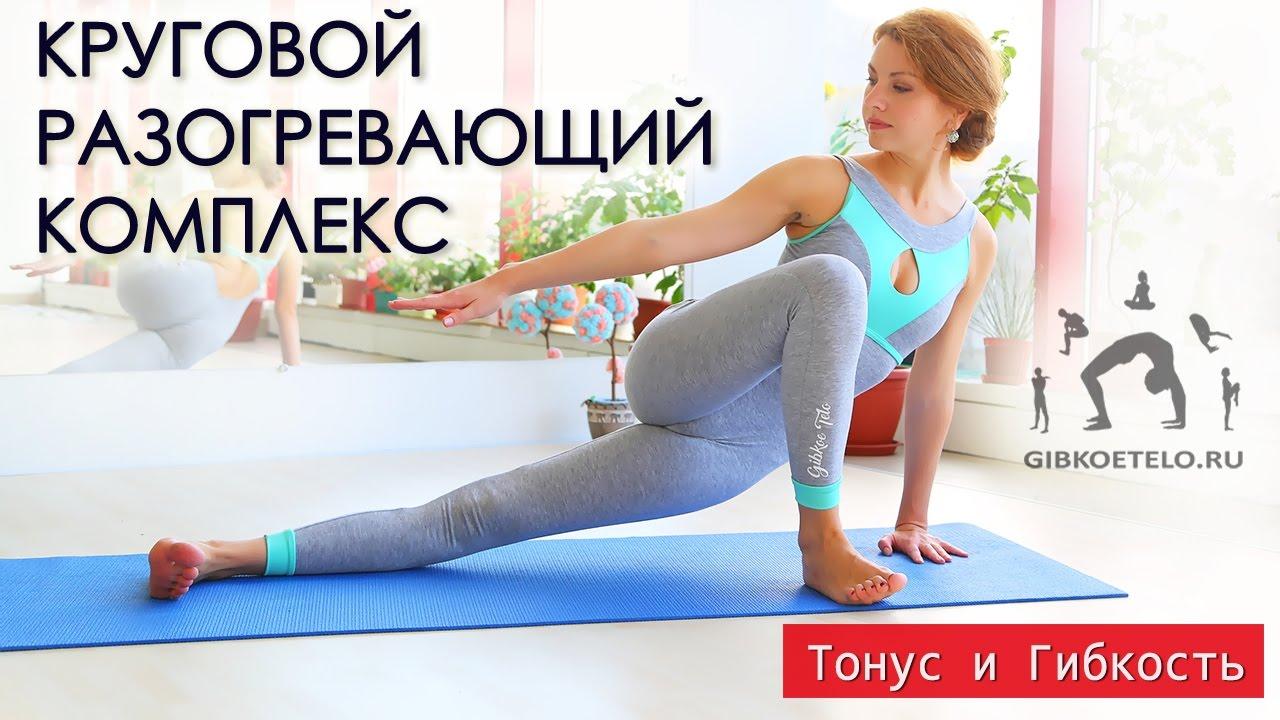 Утренняя зарядка-разминка суставов скачать операция по замене коленного сустава в клиниках киева