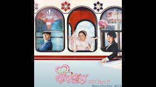 [AUDIO] Love Begins - Hong Dae Kwang (홍대광)