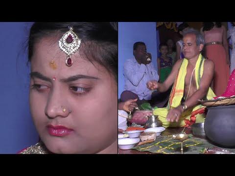 New Odia 2017 Sita Ramankara Bahaghara