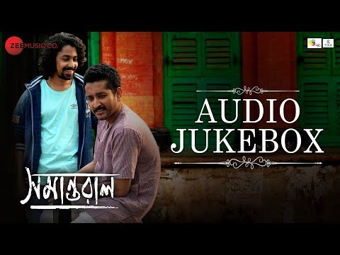 Samantaral - Full Movie Audio Jukebox |...