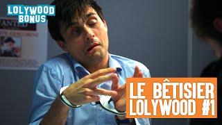Le bêtisier Lolywood #1