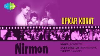 Download Nirmon | Upkar Korat | Konkani Songs | Jacinto Vaz MP3 song and Music Video