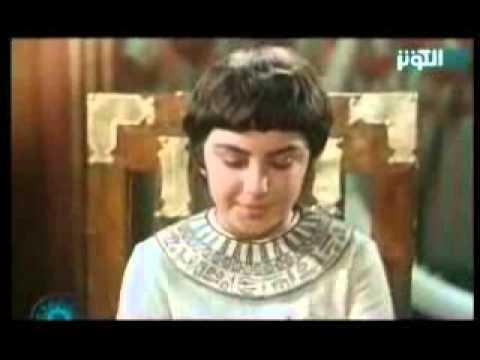 تحميل مسلسل يوسف الصديق