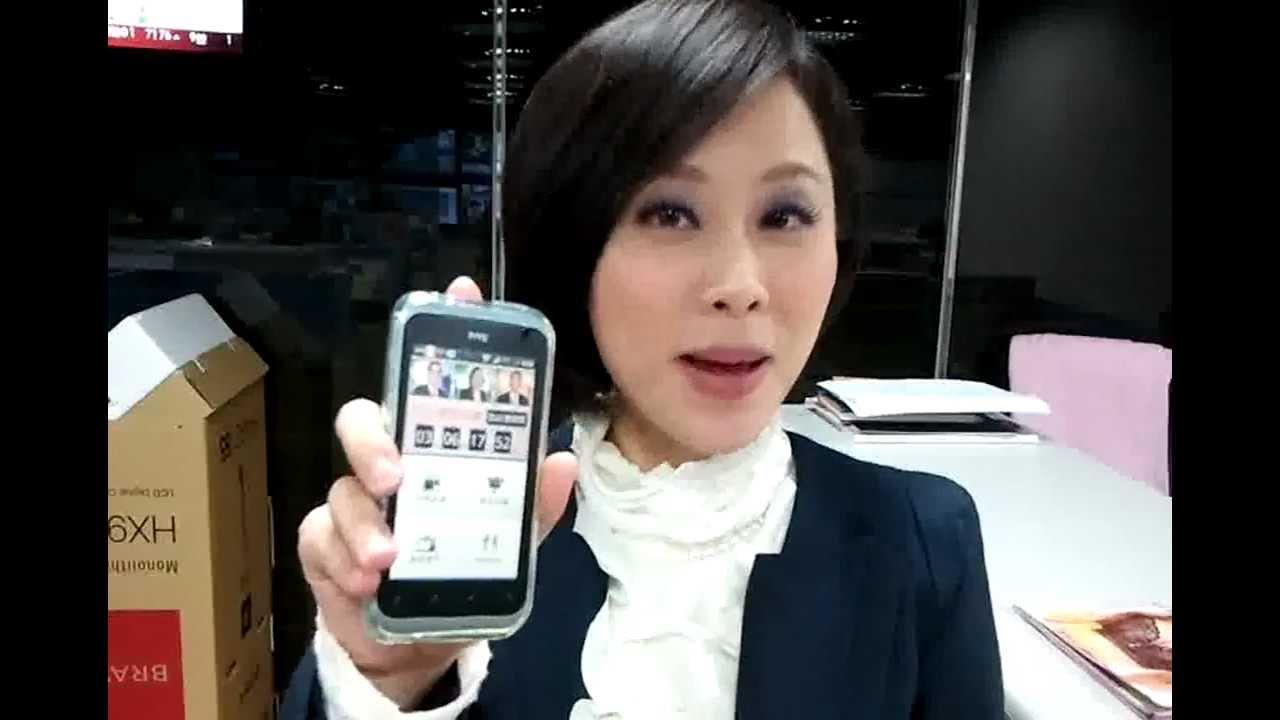 東森新聞大選開票倒數1天_徐湘華 - YouTube