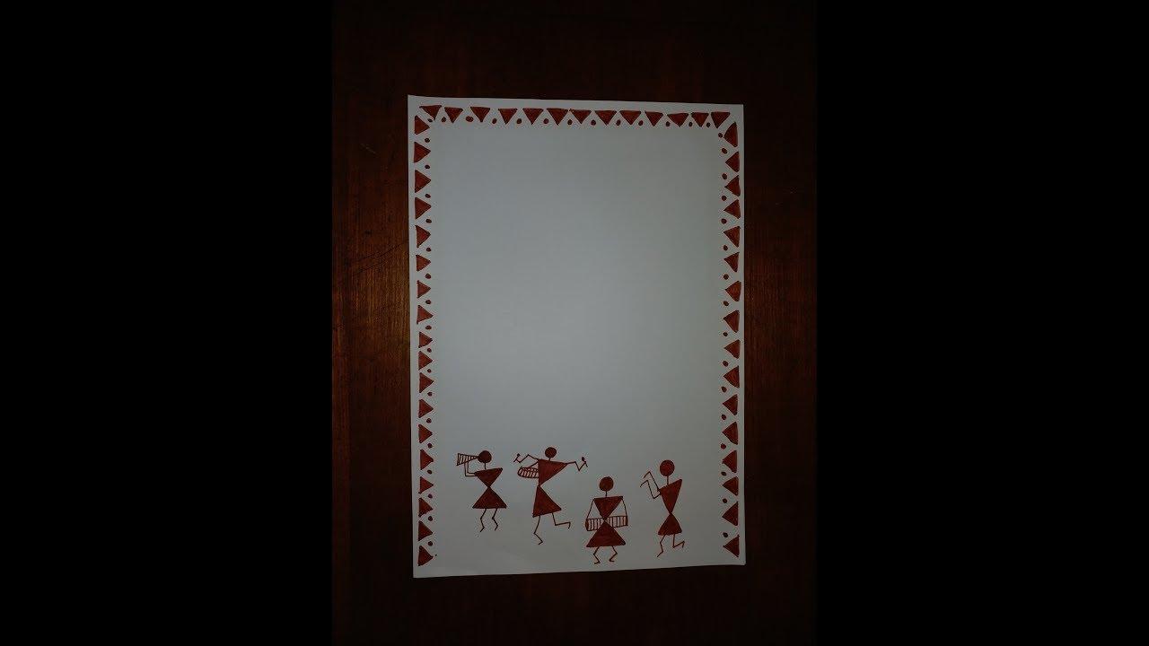 Simple, Easy & Decorative Warli Art Border Design For ...