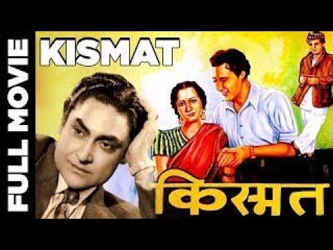 Kismet│Full Hindi Movie│Ashok Kumar, Mumtaz Shanti