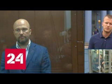 """Главе """"Нового потока"""" грозит 10 лет тюрьмы - Россия 24"""