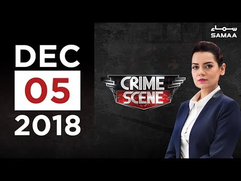 Biwi Aur Bachay Ko Goli Marne Ke Baad Khudkushi | Crime Scene | Samaa TV | Dec 05, 2018