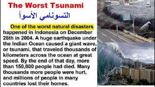 القراءة باللغة الانجليزية وتحسين مهارة النطق. The Tsunami