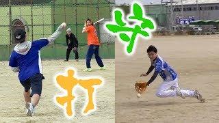 【後編】野球ゲームみたいに自分の運動能力をステータス化してみた!