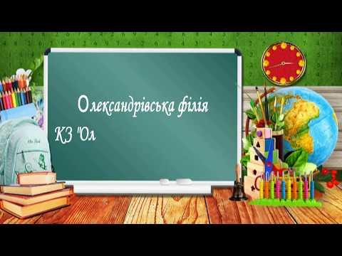Відеорезюме Мовчан Альони Василівни