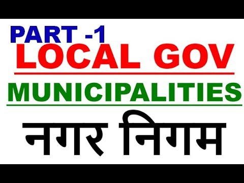 Municipalities / 74 Amendment Act / urban local government / municipality  polity gk part -1