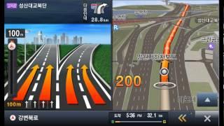 현대엠엔소프트 지니 NEXT - 경로탐색 내비게이션