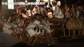 平成30年日田祇園山鉾集団顔見世03