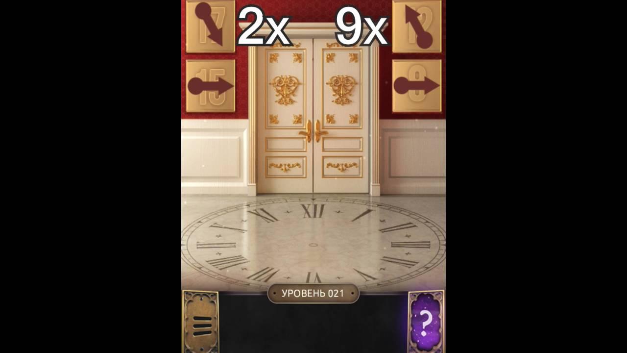 21 Uroven 100 Doors Challenge 100 Dverej Vyzov Prohozhdenie Youtube