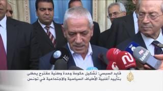 حوارات منتظرة لمناقشة حكومة الوحدة بتونس