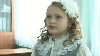 Открытый классный час в начальной школе СОШ № 1