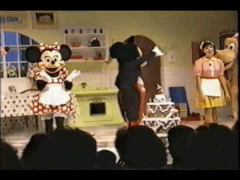 Mickey Mouse Birthday Party Disney World 89 YouTube
