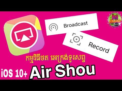 របៀប Download,install & Using Airshou 0.6.1   Screen Record 2017