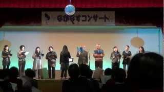 熊本飽田町 地域活性化の集い ながなすコンサート