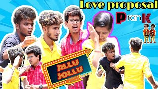 jillu jollu couples proposal prank | Jillu jollu Tik Talk | 2k Kids Love |Orange Mittai |Tamil prank