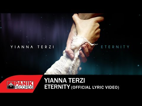 Yianna Terzi - Eternity - Official Lyric Video