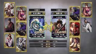 vs五星物語さん 三國志12 対戦版 https://store.playstation.com/#!/ja-...