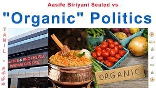 "Aasife Biriyani vs Corporate ""Organic"" Farming | கார்ப்பரேட் சூழ்ச்சியில் விவசாயம் | தமிழ் | Vicky"