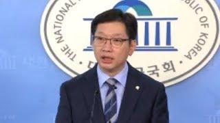 """김경수 """"특검 조사 받겠다""""며 출마선언 강행"""