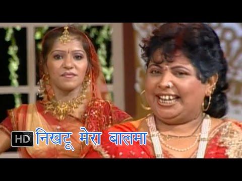 Nikhtu Mera Balam   निखटू मेरा बलमा   Sunita Panchal   Haryanvi Ragni