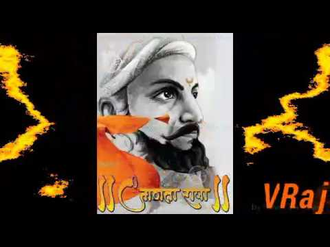 Shivaji maharaj new song and dialogue..