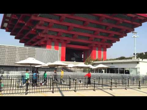 China Art museum - former China Pavilion EXPO 2010