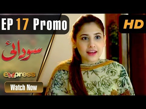 Pakistani Drama | Sodai - Episode 17 Promo | Express Entertainment Dramas | Hina Altaf, Asad