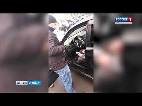 На рынках Брянска незаконно реализуют белорусские сигареты