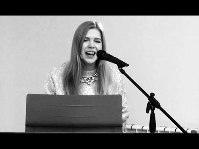 Мария Безрукова - За тридевять земель (Live, открытие Academy Arts & Fun)