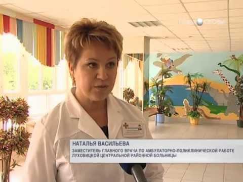 В Луховицкой больнице появится электронная очередь
