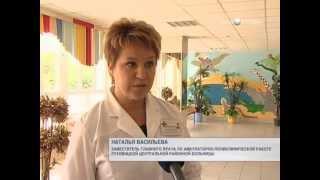 В Луховицкой больнице появится электронная очередь(В Луховицкой центральной районной больнице идет установка оборудования для электронной регистратуры...., 2013-07-12T19:57:42.000Z)