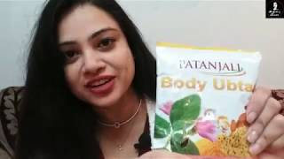 Patanjali Body Ubtan Review | Skin Whitening | Tan Removal | Best For Hair Removal